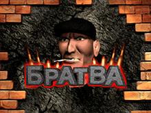 Bratva – игровой аппарат Вулкан