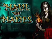 Слот Вулкан Haul Of Hades