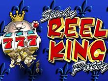 Игровой аппарат Reel King Potty